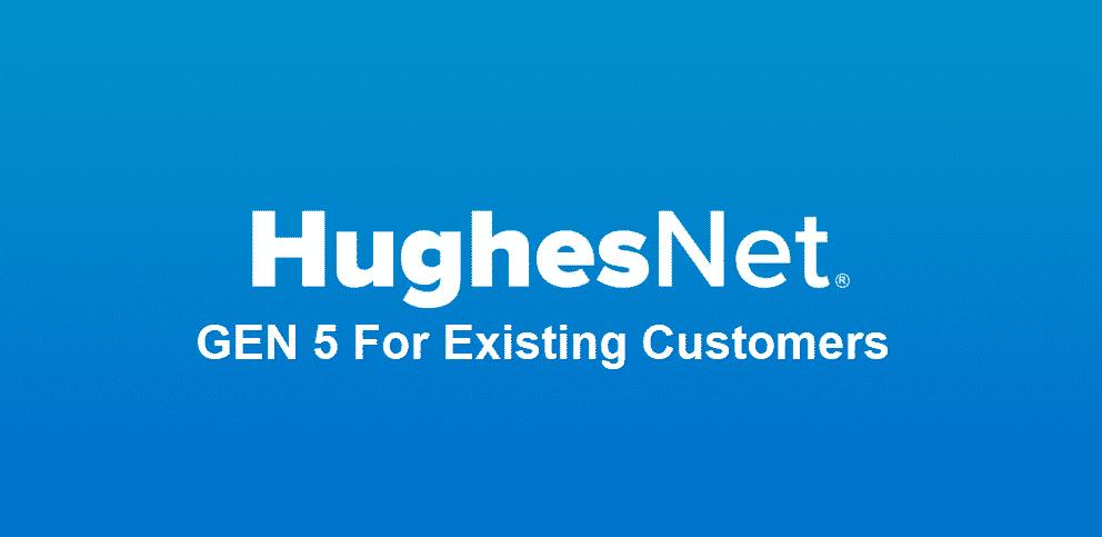 hughesnet gen 5 for existing customers